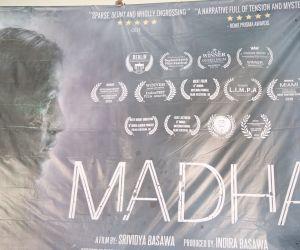 Madha Movie Still