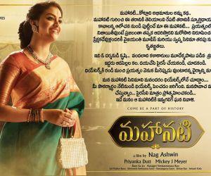 Mahanati Movie Still