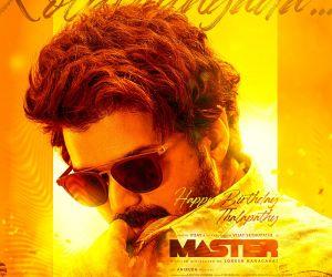 Master Movie Still