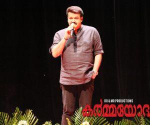 Mohanlal at the Karmayodha audio Launch