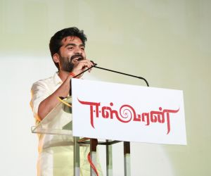 Eeswaran movie event photo