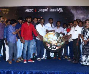 Para movie audio launch photos