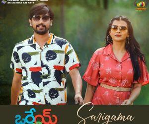 Orey Bujjigaa Movie Still