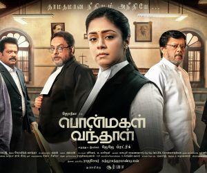 Ponmagal Vandhal Movie Still