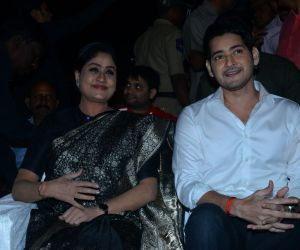 Movie Sarileru Neekevvaru Event function Photo.