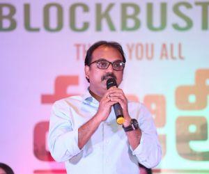 Majili movie event photo