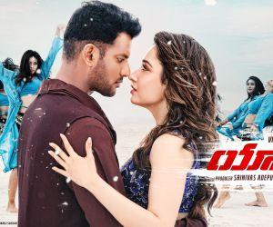 Yetu Nadusthunna Movie Still