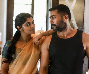 Soorarai Pottru movie event photo