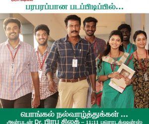 Adutha Saattai Movie Still