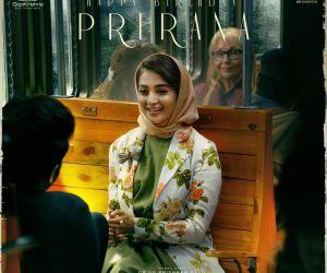 Radhe Shyam Movie Still