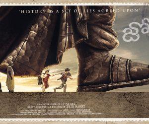Johaar Movie Still