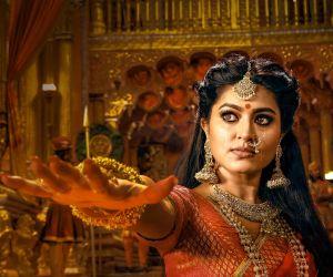 Kurukshetram Movie Still