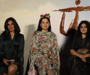 Panga movie event photo