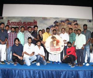 Press release of tamil movie Kavalthurai Ungal Nanban