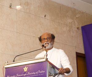 Rajinikanth At Autobiography of a Yogi - Tamil audiobook release event.