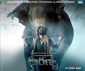 Aranya Movie Still