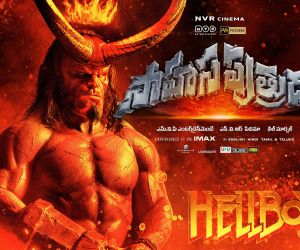 Hellboy (Tamil) Movie Still