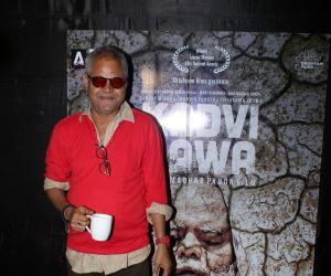 Screening Of Kadvi Hawa Bollywood movie