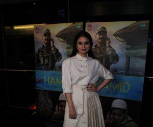 Screening of film Hamid