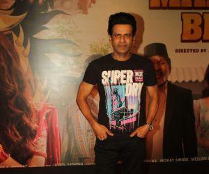 Manoj Bajpayee join Screening Of Film Suraj Pe Mangal Bhari At Andheri