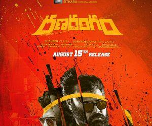 Ranarangam Movie Still