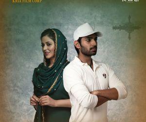 Shiva Kandukuri and Priyanka Jawalkar First Look In Pan India Film Gamanam