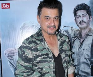 Special Screening Of Film Raagdesh