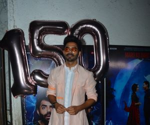 Success Party Of Film Stree