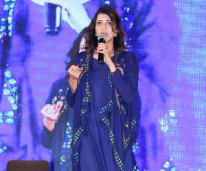 Suchirindia Foundation Sankalp Divas Celebration