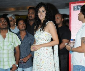 Daruvu movie event photo