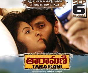 Taramani Movie Still