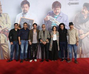 Team members at Screening of movie Kaamyaab