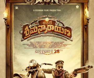 Athade Srimannarayana Movie Still