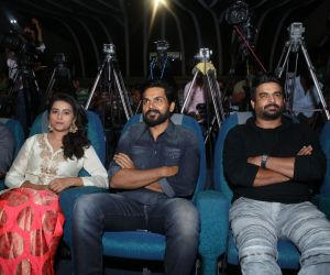 Kaashmora Telugu Movie Audio Launch
