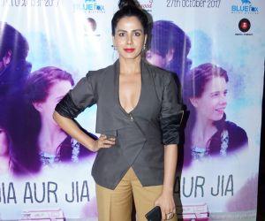 The Red Carpet Of Film Jia Aur Jia
