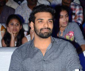Ranarangam movie event photo