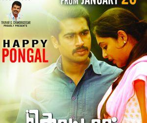 Thottal Thodarum Movie Still