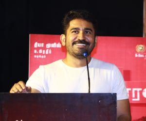Kolaigaran movie event photo