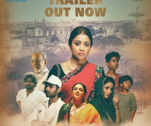 Gamanam movie new movie poster