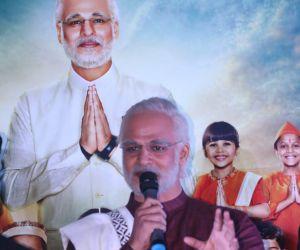 PM Narendra Modi movie event photo