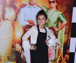 Family of Thakurganj movie event photo