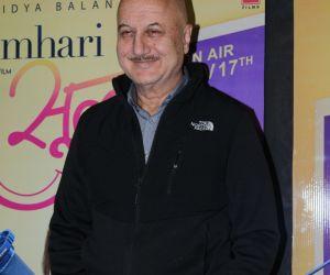 Vidya Balan Host Red Carpet Special Screening Of Tumhari Sulu