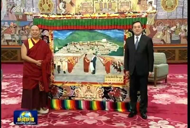 11th Panchan Lama presented Thangkha Chitra in honor of CPC Central Committee