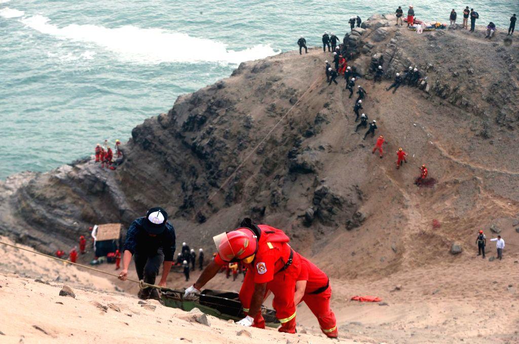12 killed in Peru bus accident