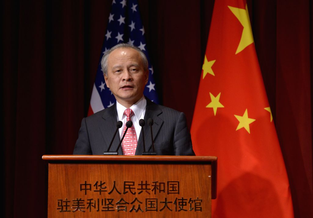 Cui Tiankai, Chinese Ambassador to the United States, speaks during a reception to greet the upcoming Chinese lunar New Year at the Chinese ...