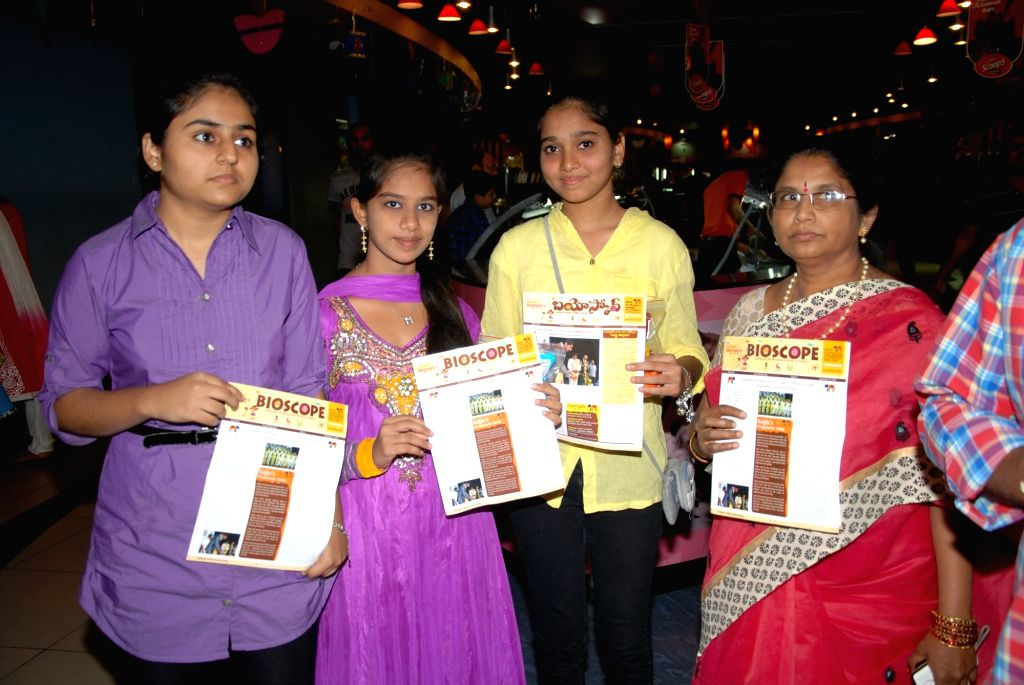 19th International Children Film Festival.