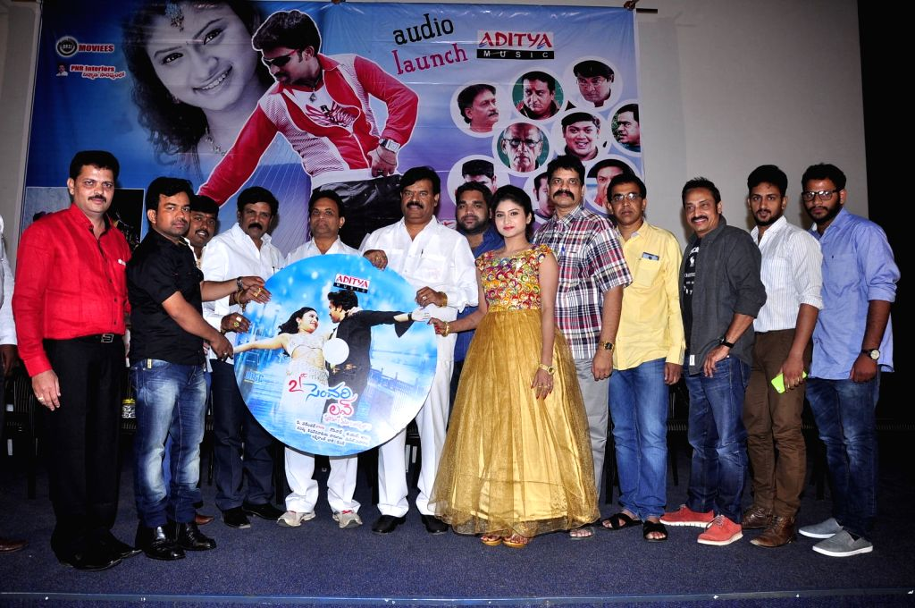 21st Centuary Love Audio Launch held at Prasad Labs in Hyderabad on Friday (13th Nov) evening.