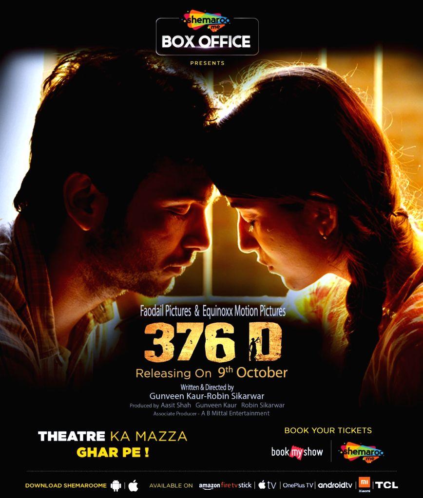 '376 D' deals with attempted rape case with male survivor, says actor Vivek Kumar - Vivek Kumar