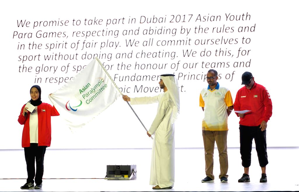 4th Asian Youth Para Games to be held in Bahrain in December 2021.