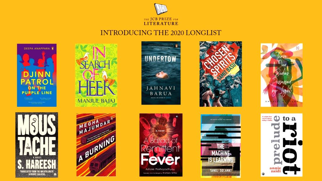 6 women among 10 authors in Rs 25 lakh JCB lit prize longlist.